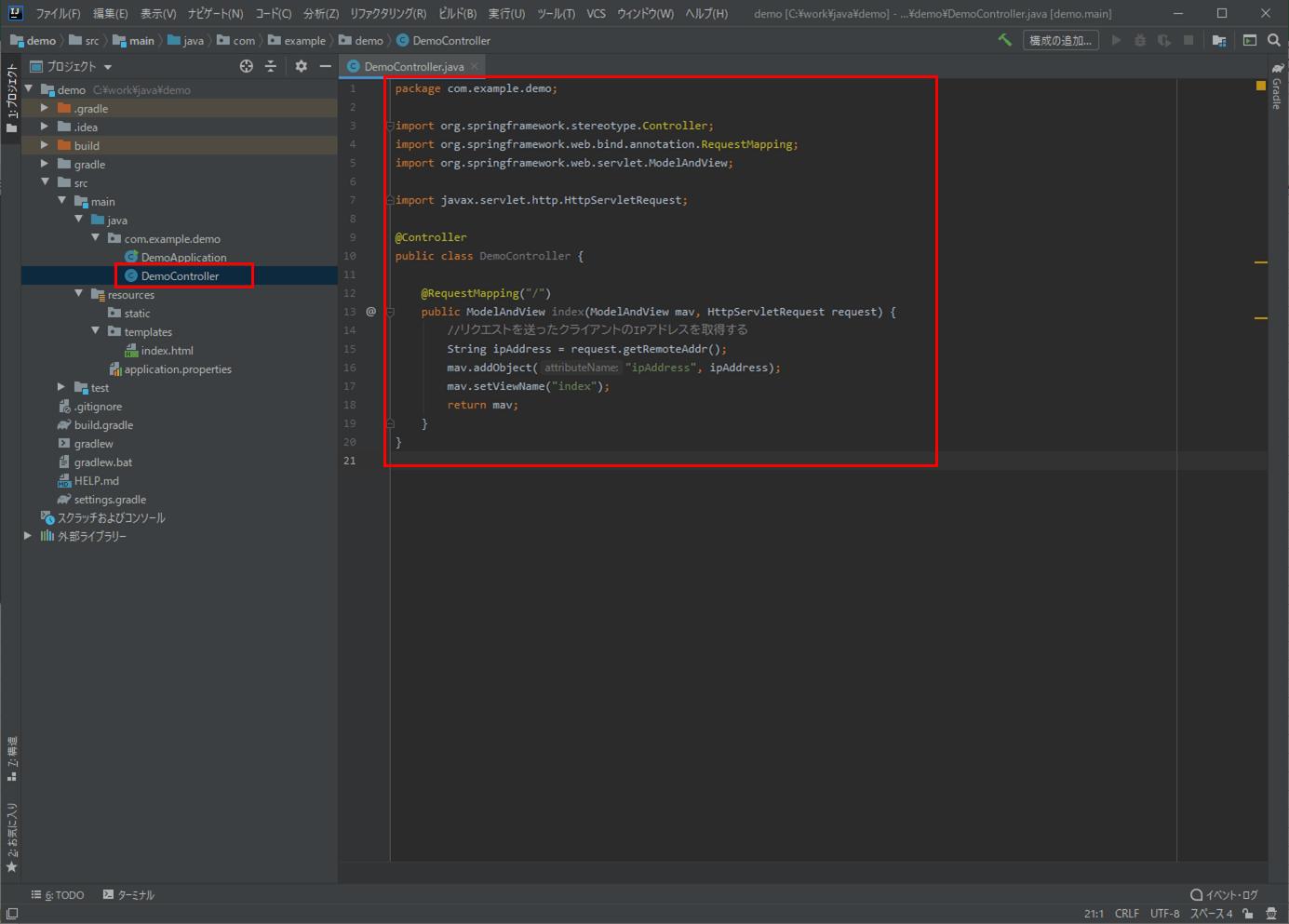 1ファイルのコード整形4