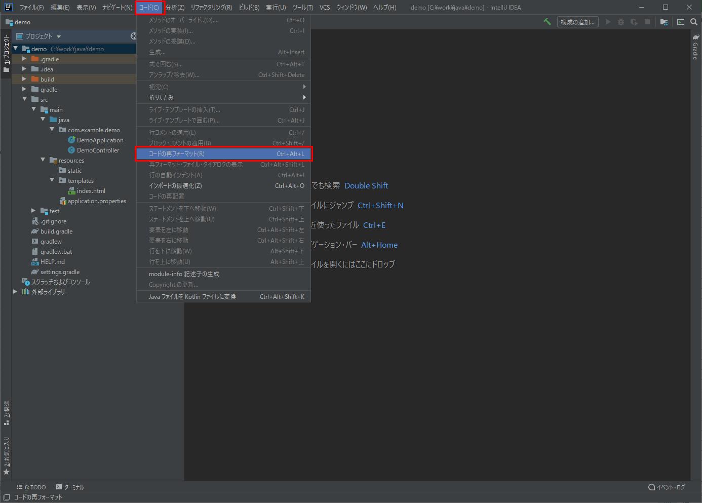 複数ファイルのコード整形1