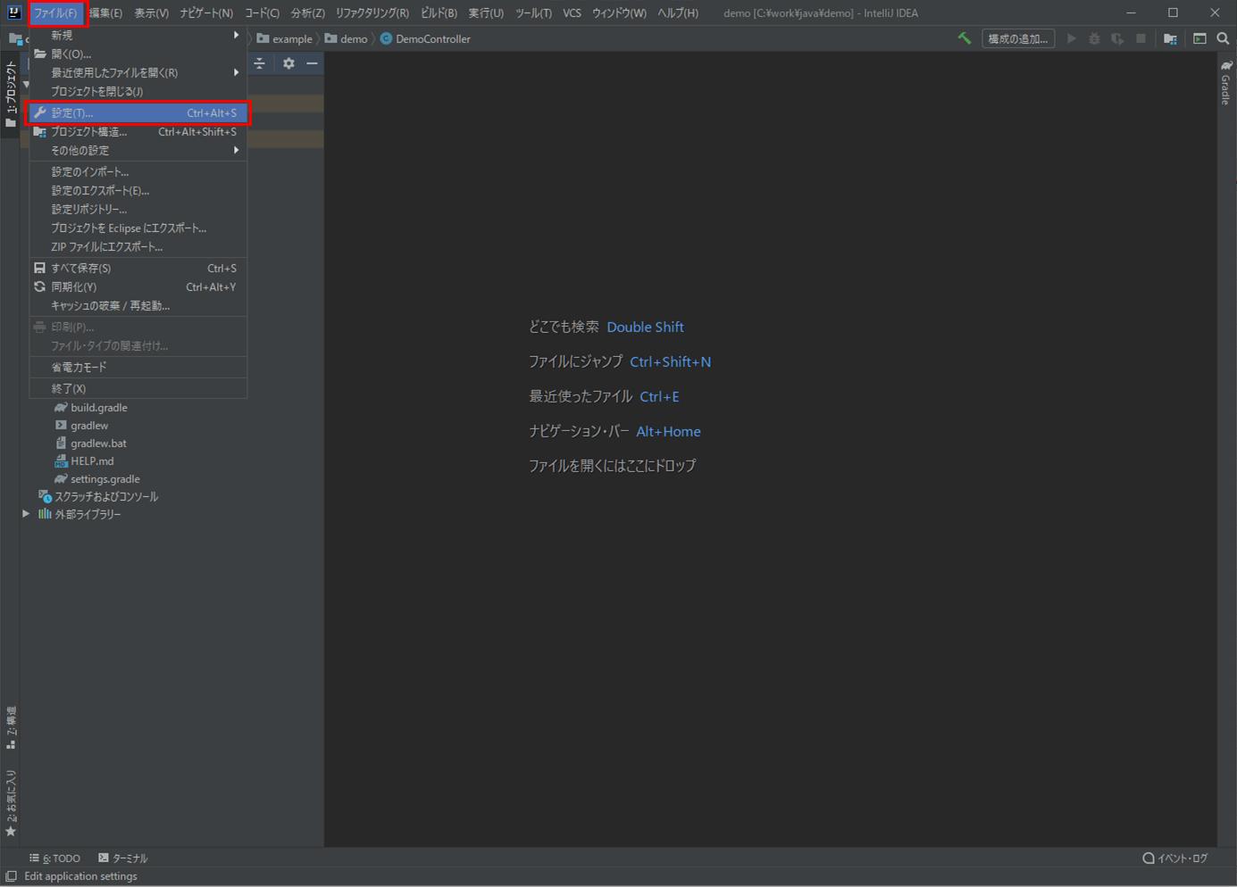 コードスタイルの確認1