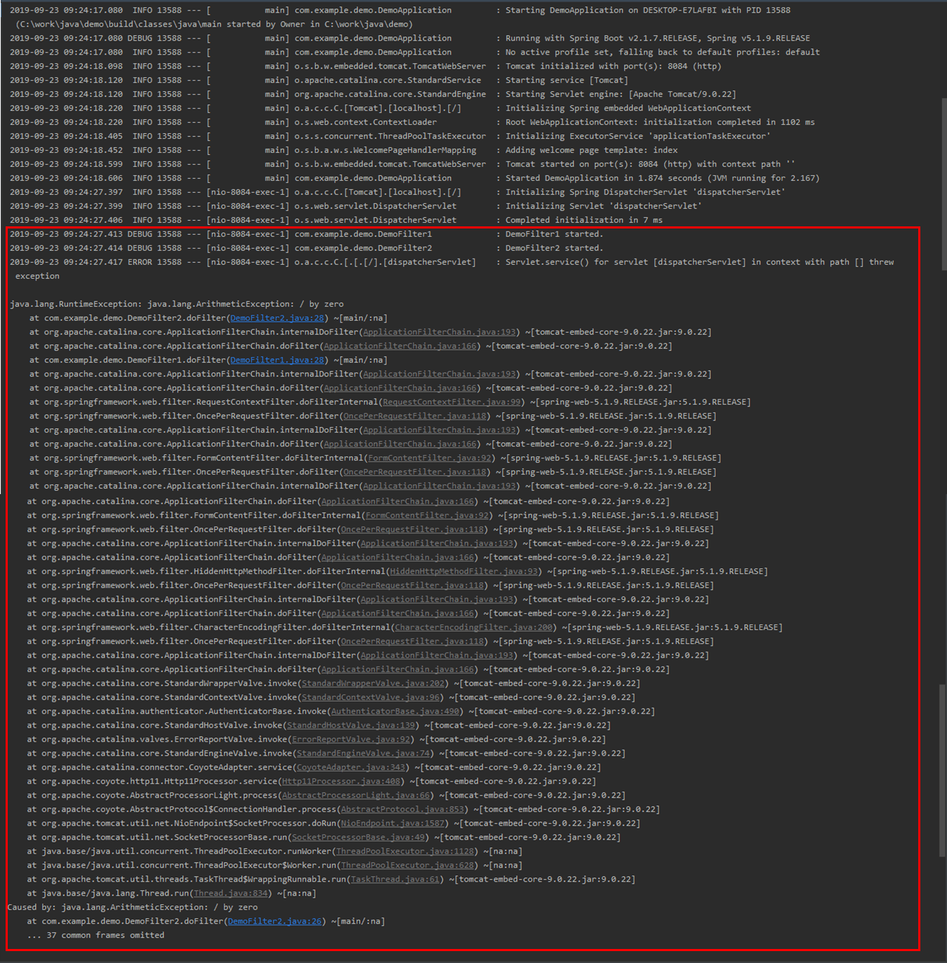 ErrorControllerのエラー処理プログラムのコンソール