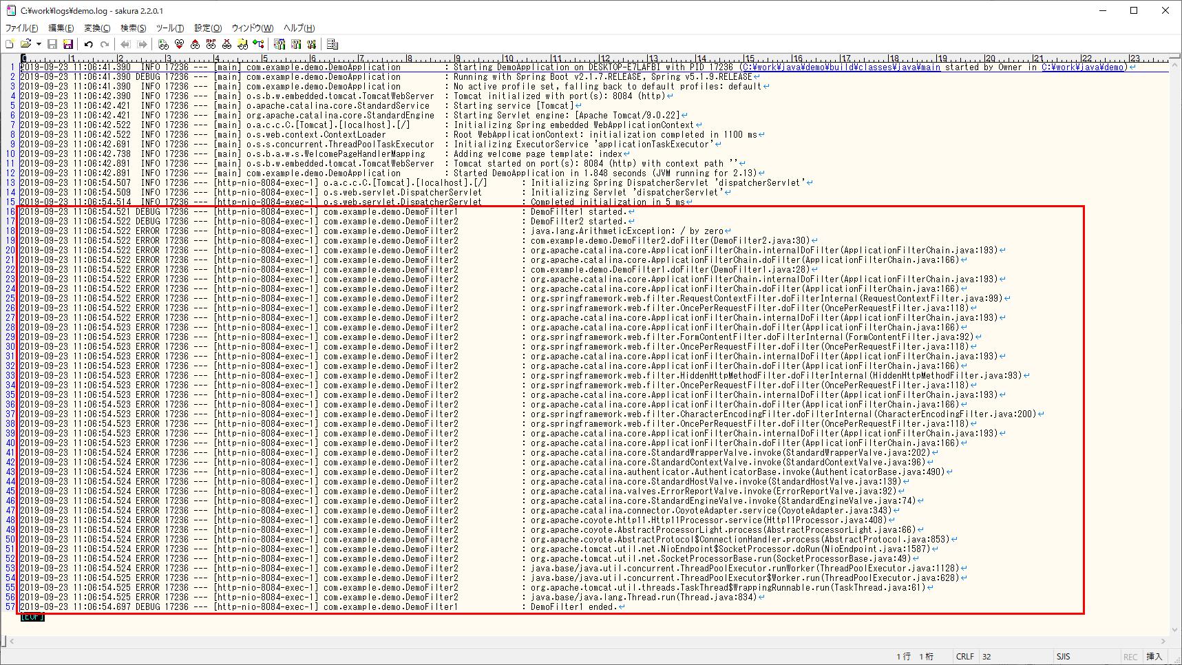 RequestDispatcherによるエラー処理プログラムのログ