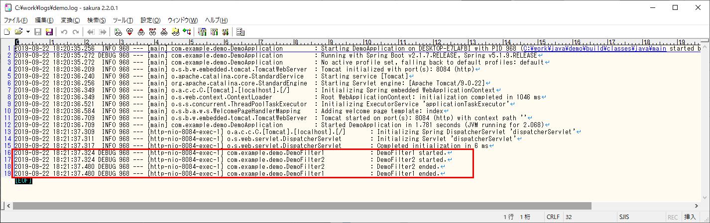 filterを利用したプログラムのログ出力結果
