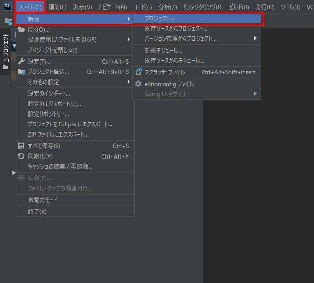 SpringBoot作成メニュー無し_1