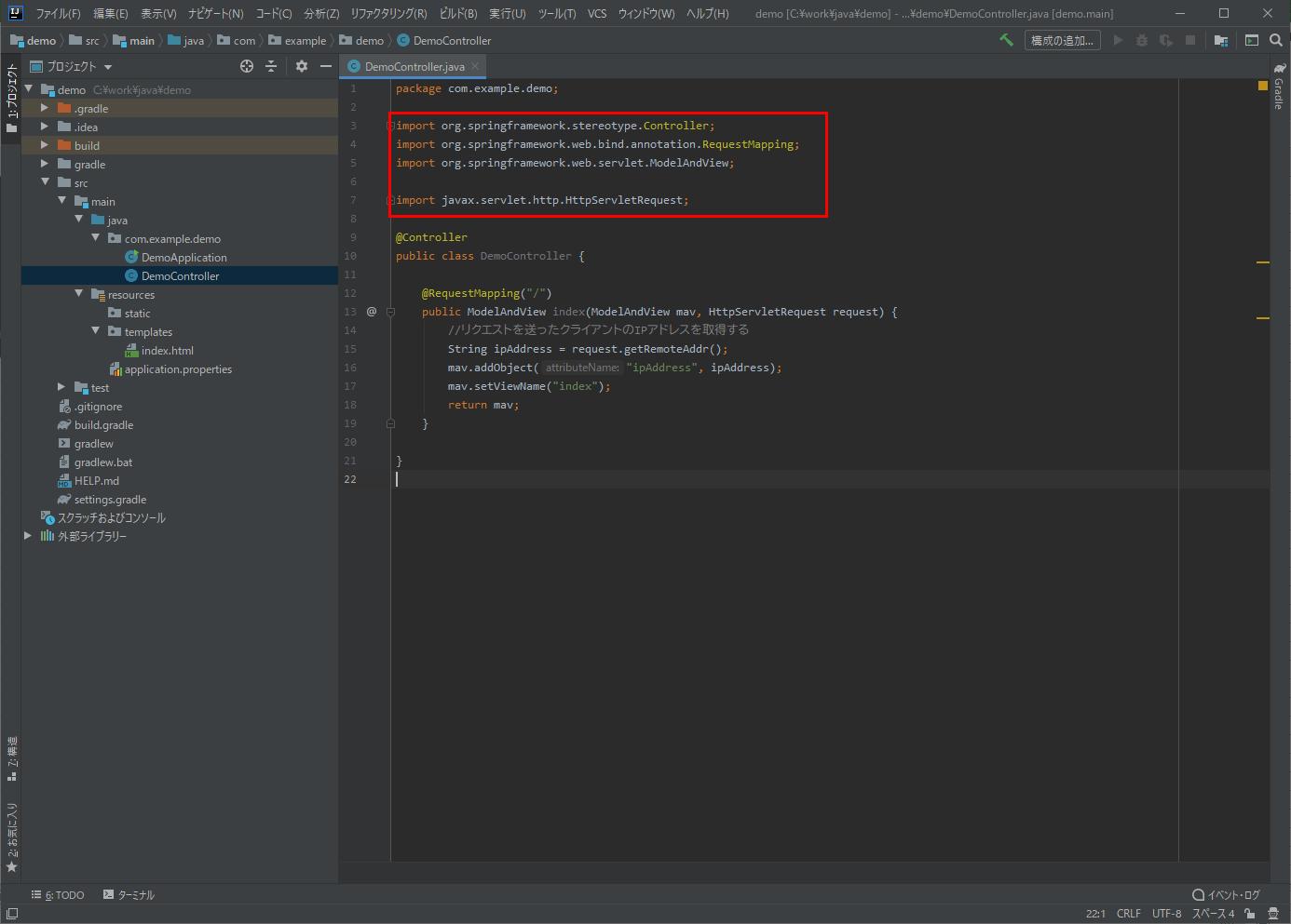 インポートの最適化4