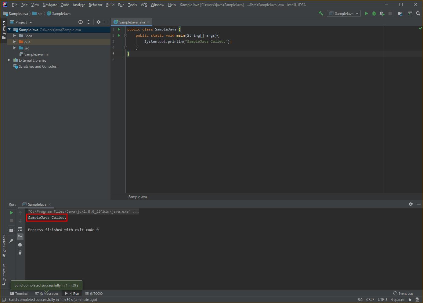 Java実行13