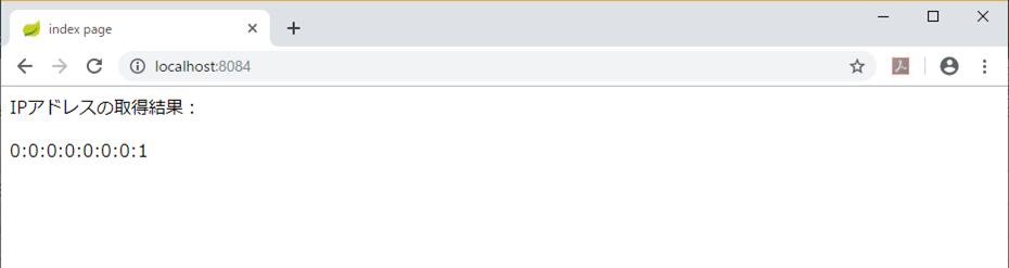 IPアドレスを表示するプログラムの実行結果_IPv4設定前