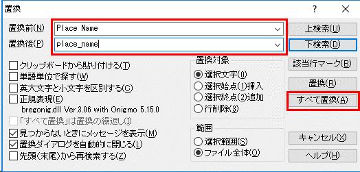 SSAS定義変更1_3