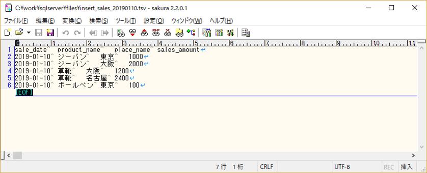 GCSファイル2