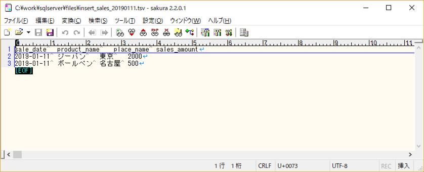GCSファイル3