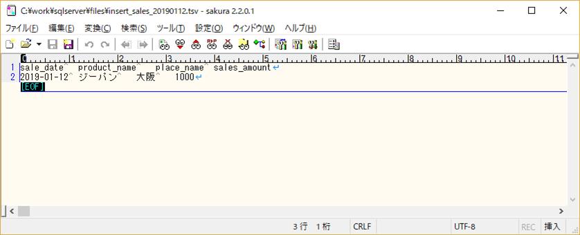 GCSファイル4