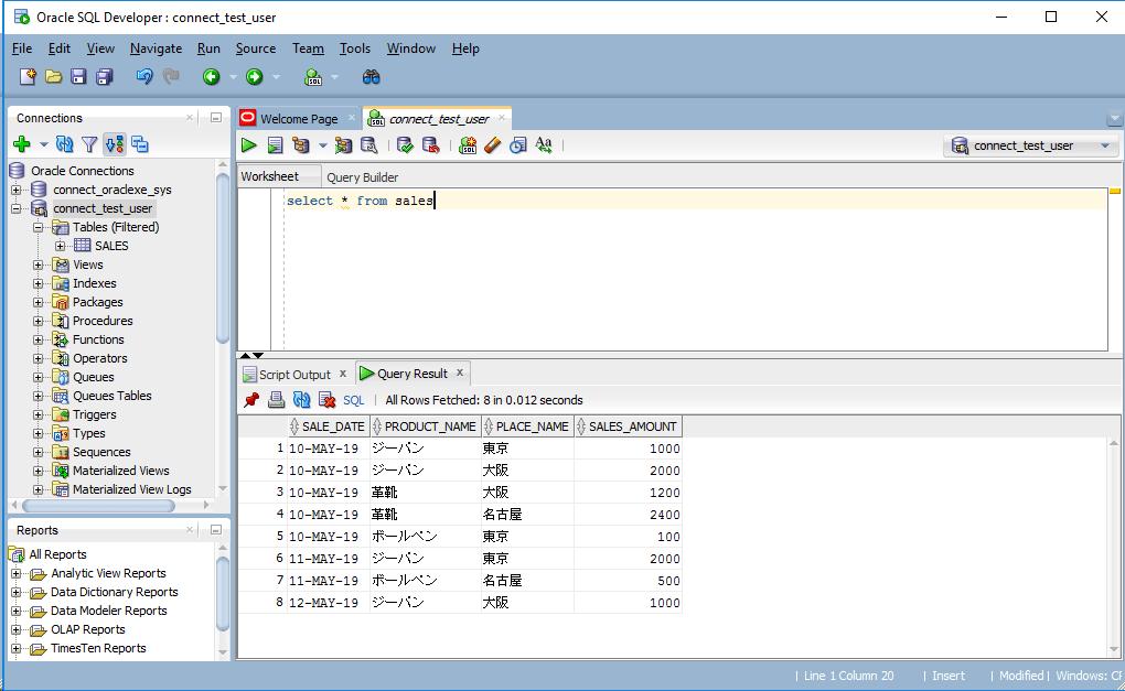 CSV取込2_3