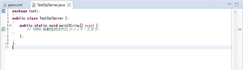 Javaプログラム作成3