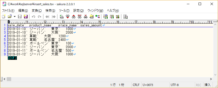 Java実行1