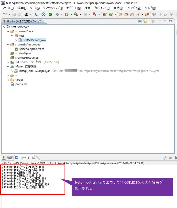 Java実行3