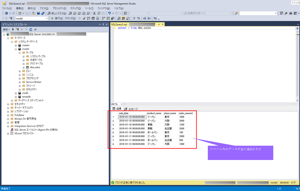 Java実行4