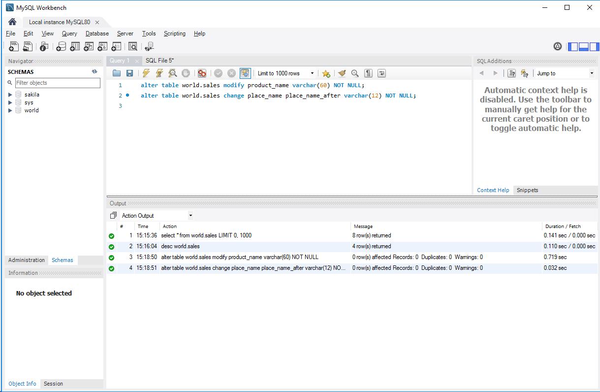 MySQL_カラム変更