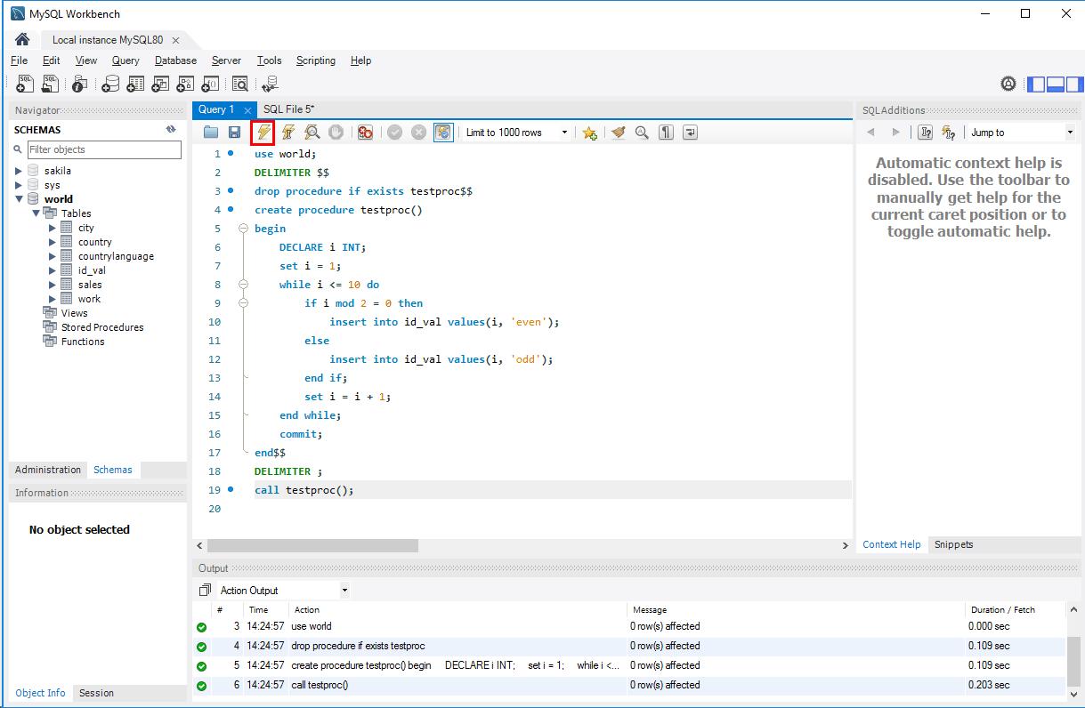 MySQL_ストアド実行