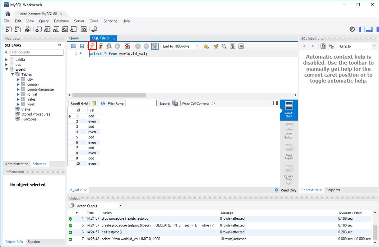 MySQL_ストアド実行後データ