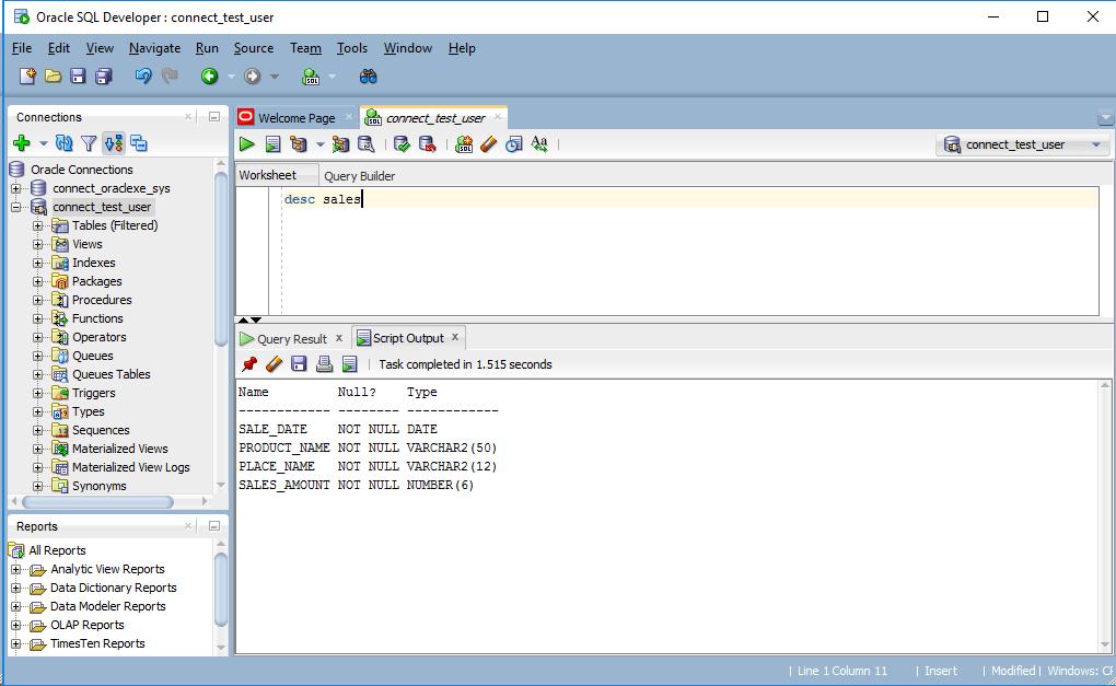 Oracle_カラム変更前