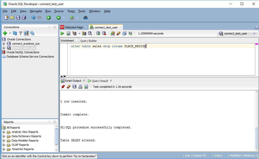 Oracle_カラム削除