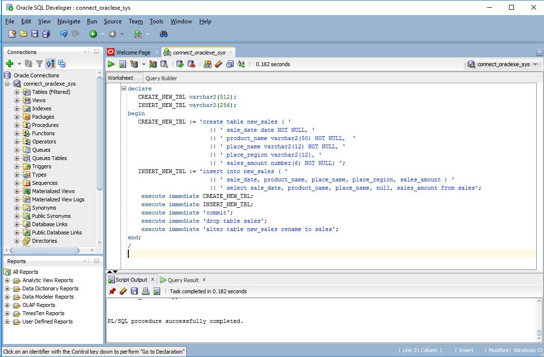 Oracle_plsql実行