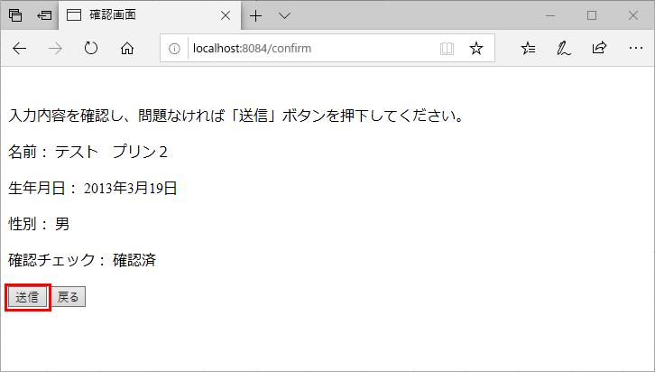 完成イメージ4