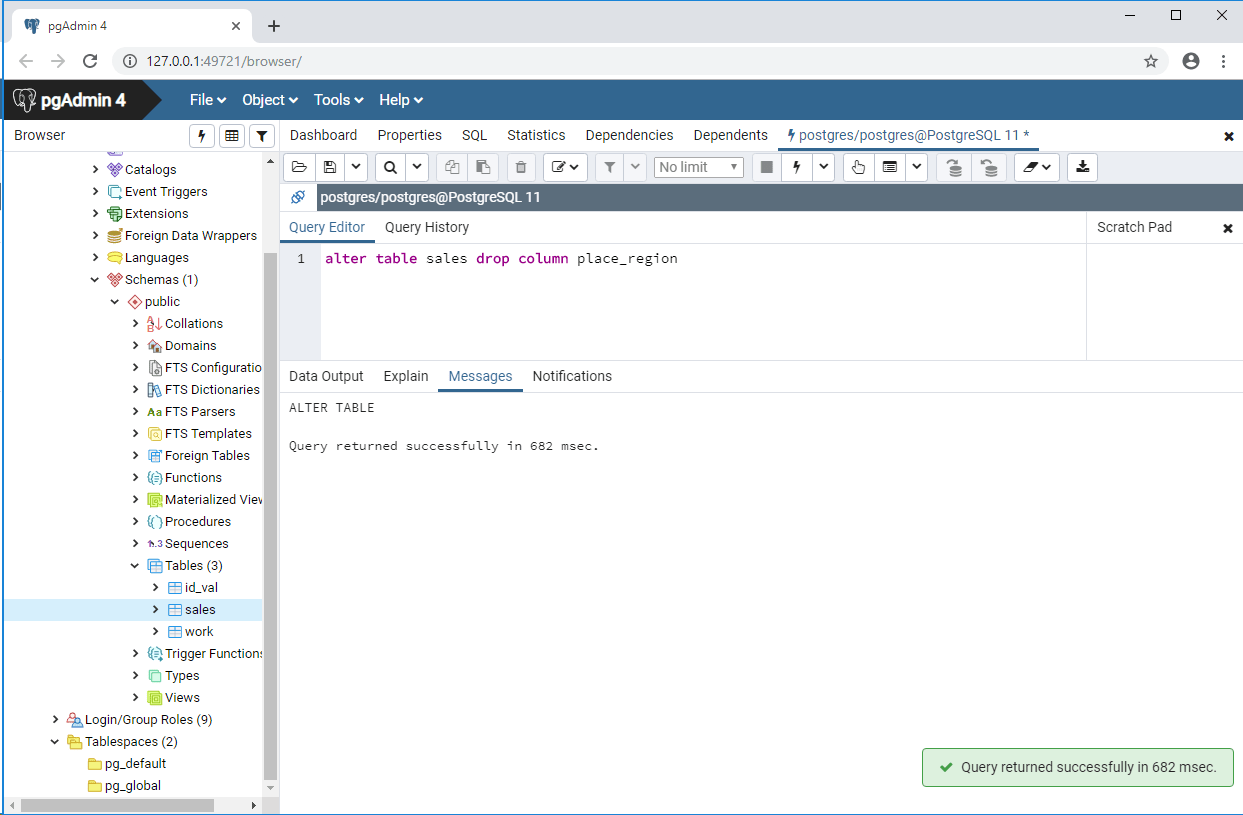 PostgreSQL_カラム削除