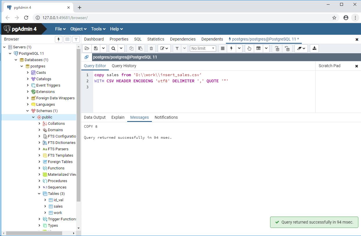 PostgreSQL_insertCsv_2