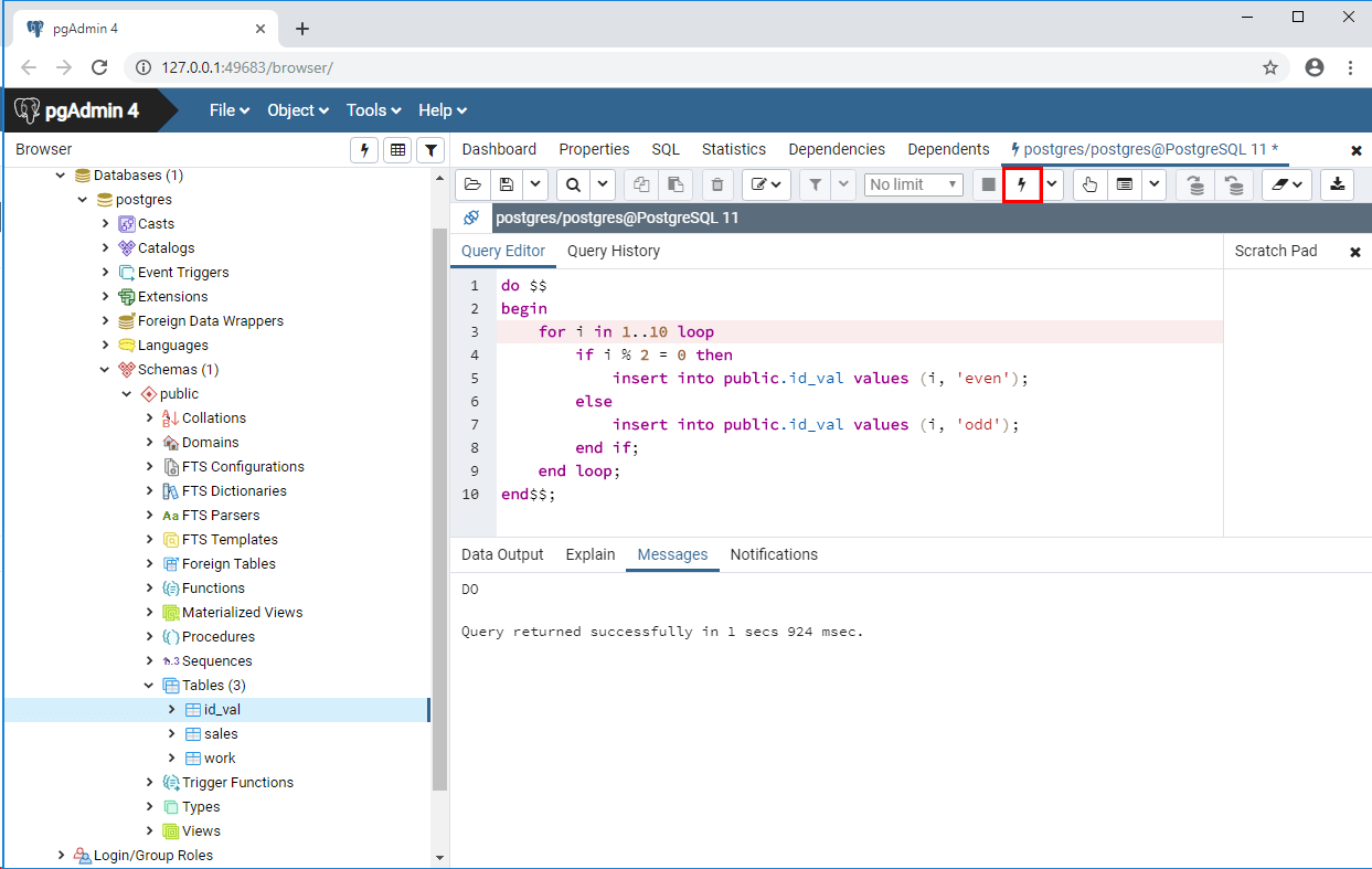 PostgreSQL_plpgsql実行