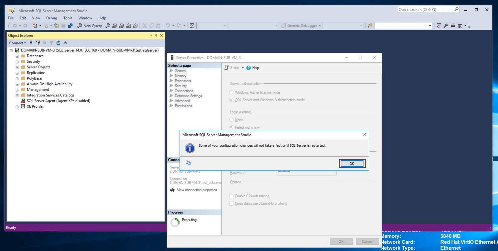SQLServer認証モード変更4