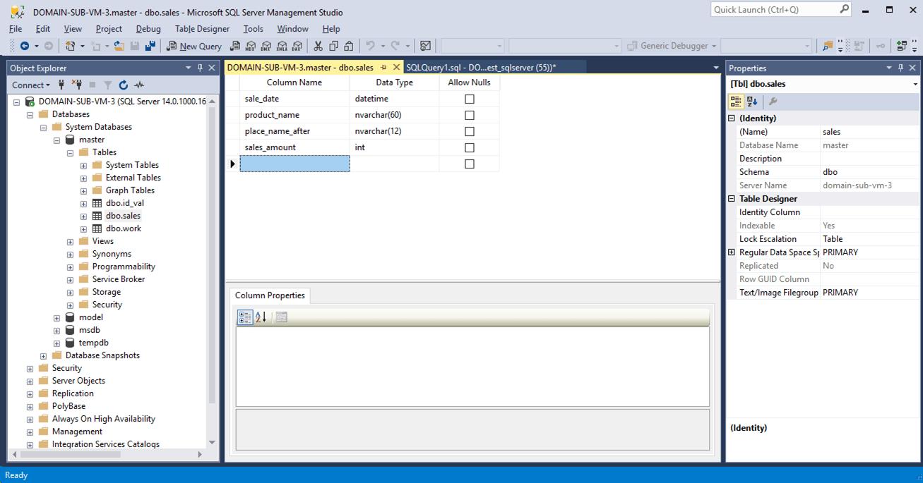 SQLServer_カラム変更後