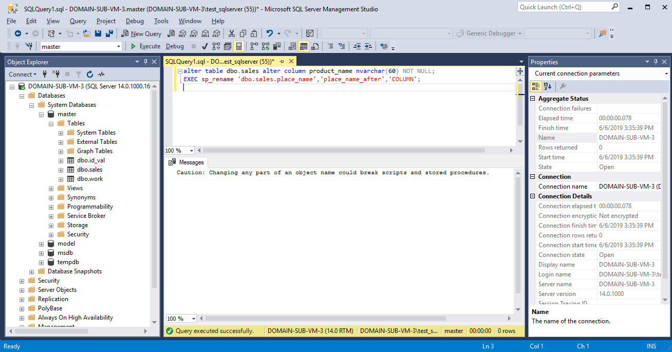 SQLServer_カラム変更