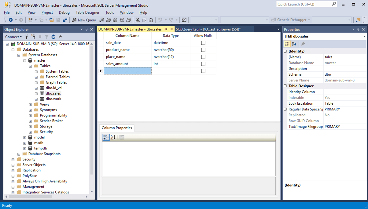 SQLServer_カラム変更前