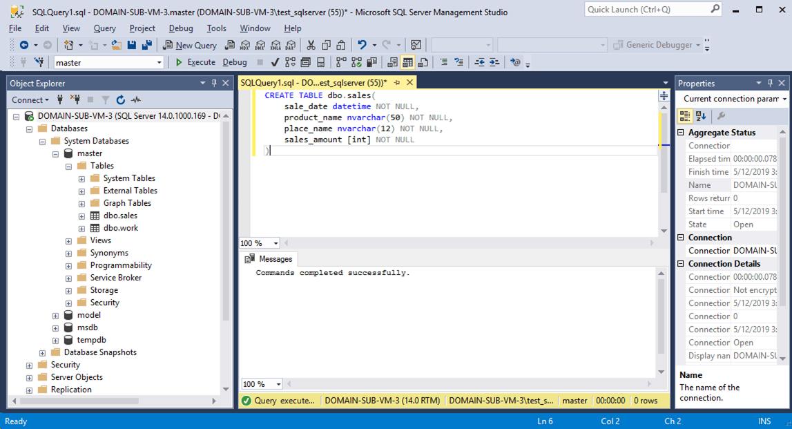 SQLServer_createTable実行