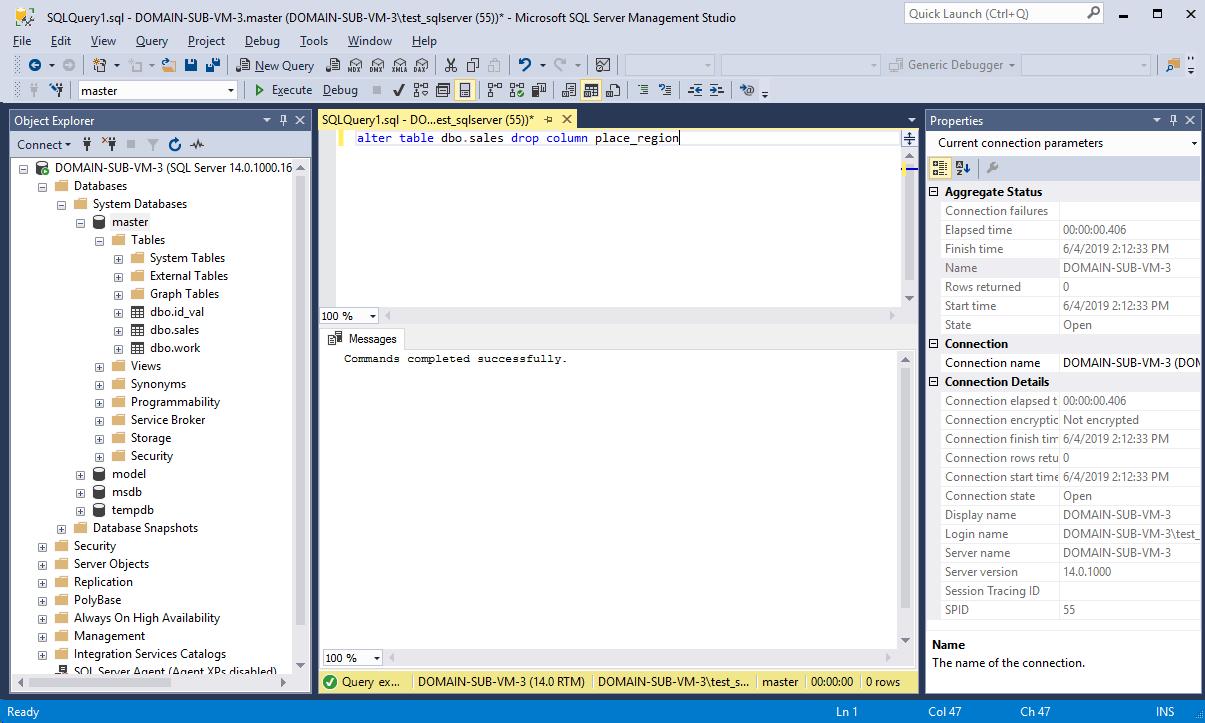 SQLServer_カラム削除