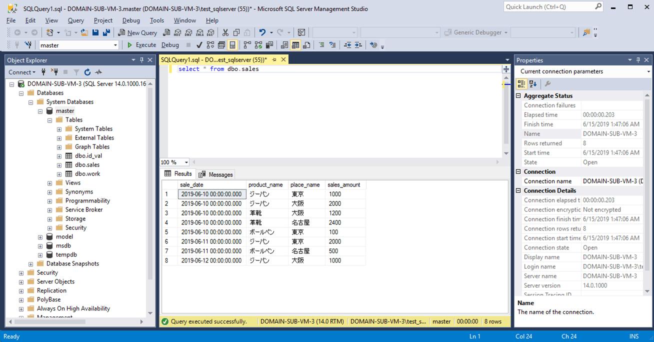 SQLServer_insertCsv_3