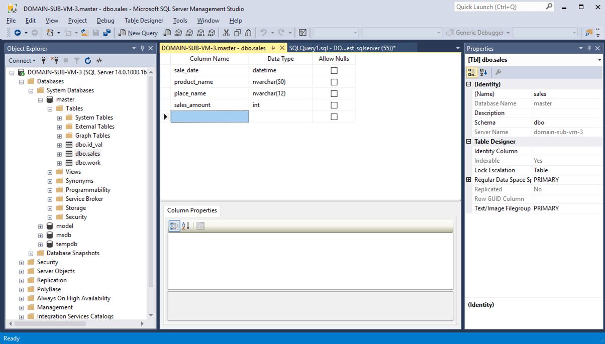 SQLServer_カラム確認2