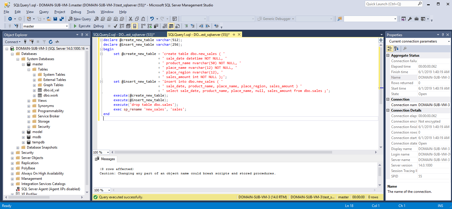 SQLServer_ストアド実行