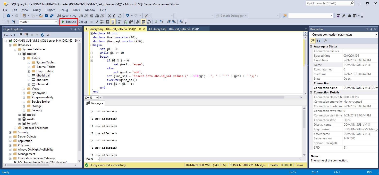 SQLServer_tsql実行