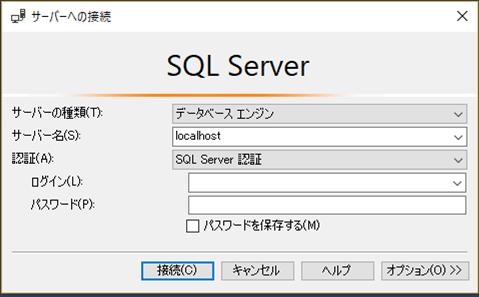 sqlserver_dbアクセス