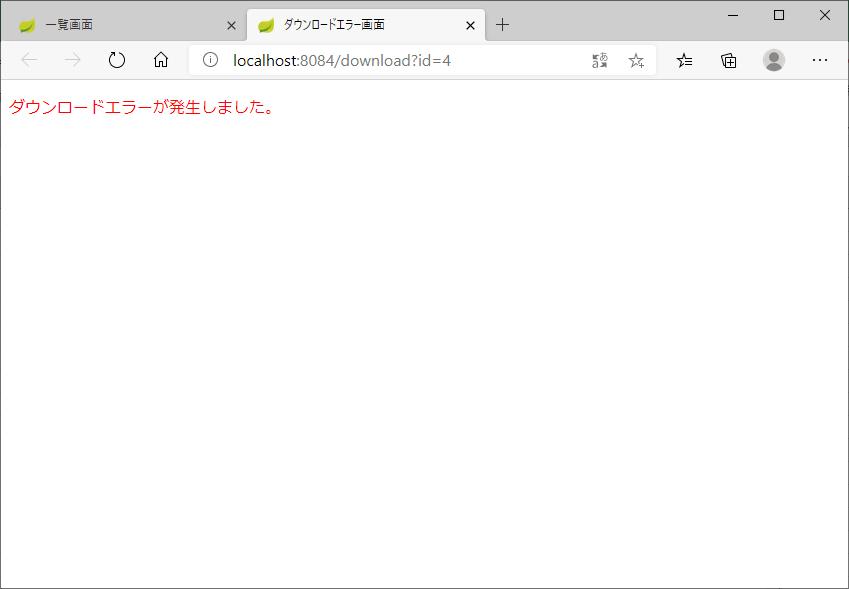 ダウンロード履歴作成_実行結果8