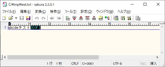 プログラム実行前のファイル配置2