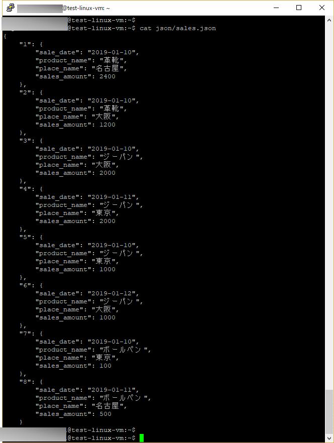 pythonプログラムの実行2