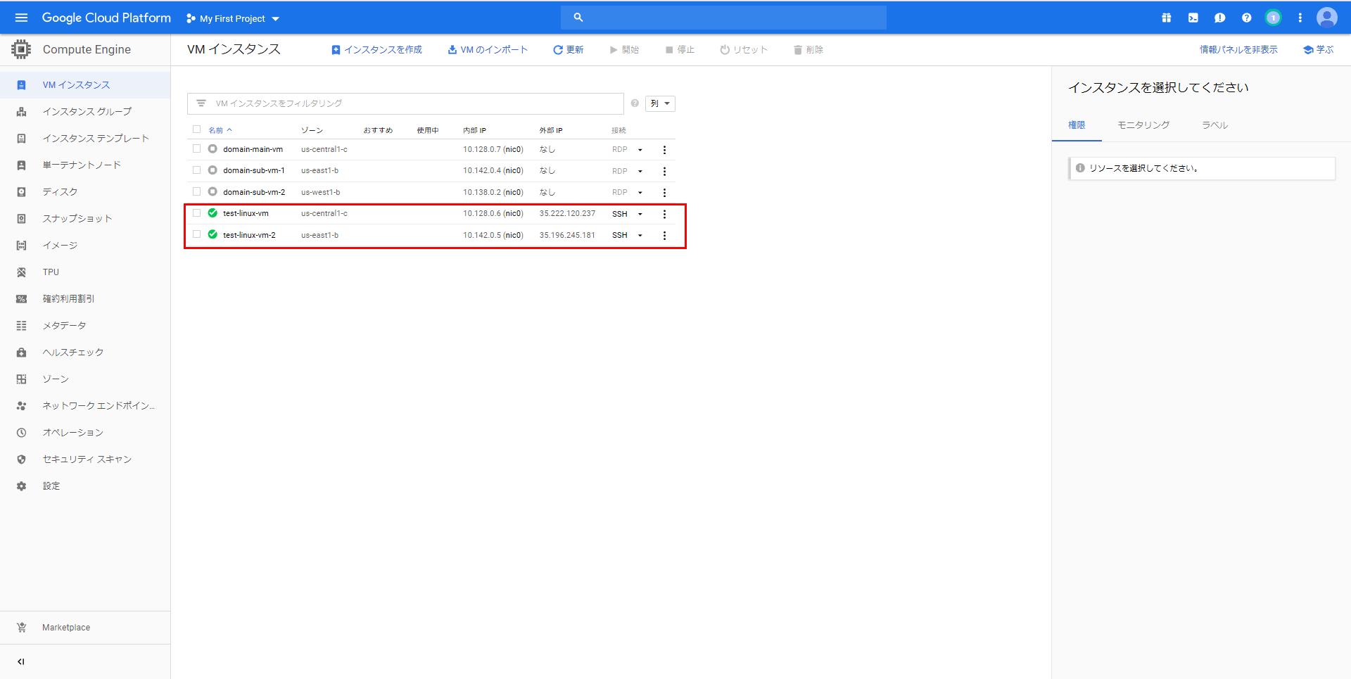 実行結果_2台の場合_1