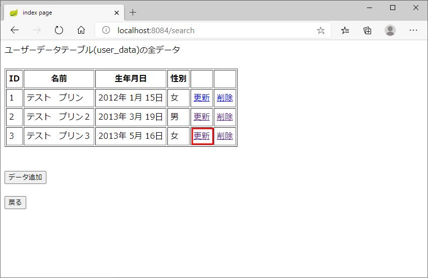サンプルプログラムの実行結果7