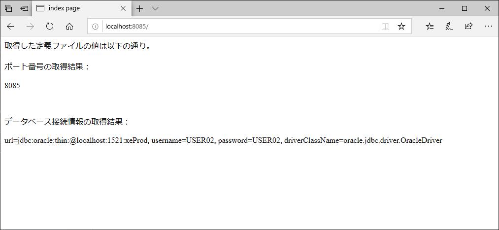 サンプルプログラムの実行結果_prod