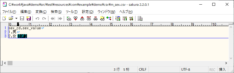 m_sex_csvファイル