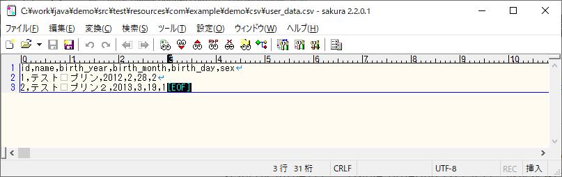 user_data_CSVファイル