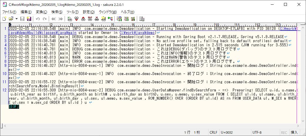 demo_20200205_1_log