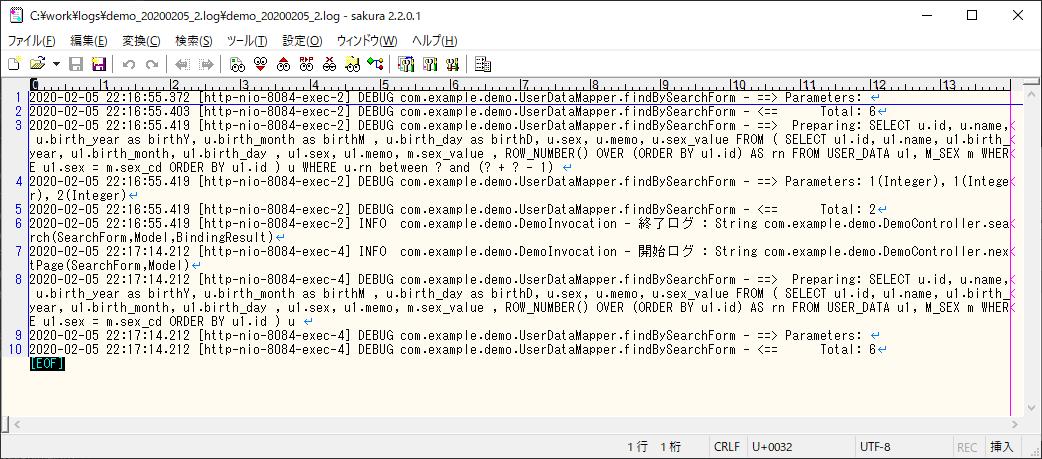 demo_20200205_2_log